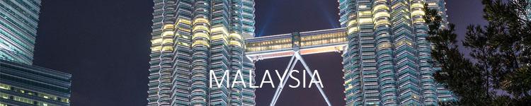 Cestovanie po Malajzii