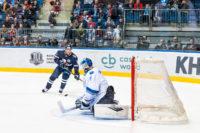 Slovan Bratislava KHL šanca na skórovanie