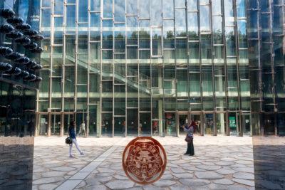 Južná Kórea Univerzita