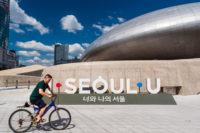 Južná Kórea námestie