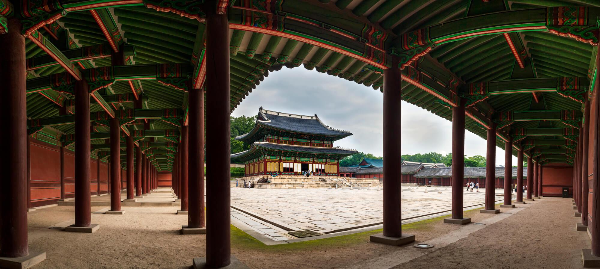 Južná Kórea palácové námestie