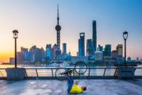 Metropoly ďalekého východu Šanghaj