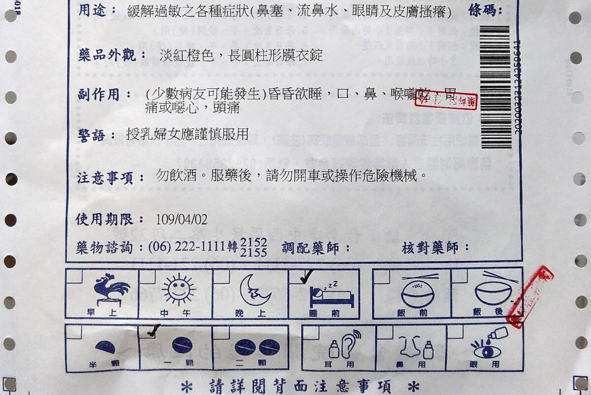 Ako zohnať rúška na Taiwane